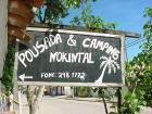 Camping NoKintal