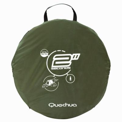 460ada023 Quechua  2 SECONDS I - MaCamp - Guia Camping e Campismo